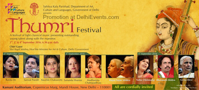 poster of the event performed also Kaushiki Chakraborty, Sunanda Sharma, Girija Devi