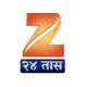 Zee 24 Taas TV