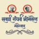 Sawai Gandharva <br />Bhimsen festival 2012 & 2017