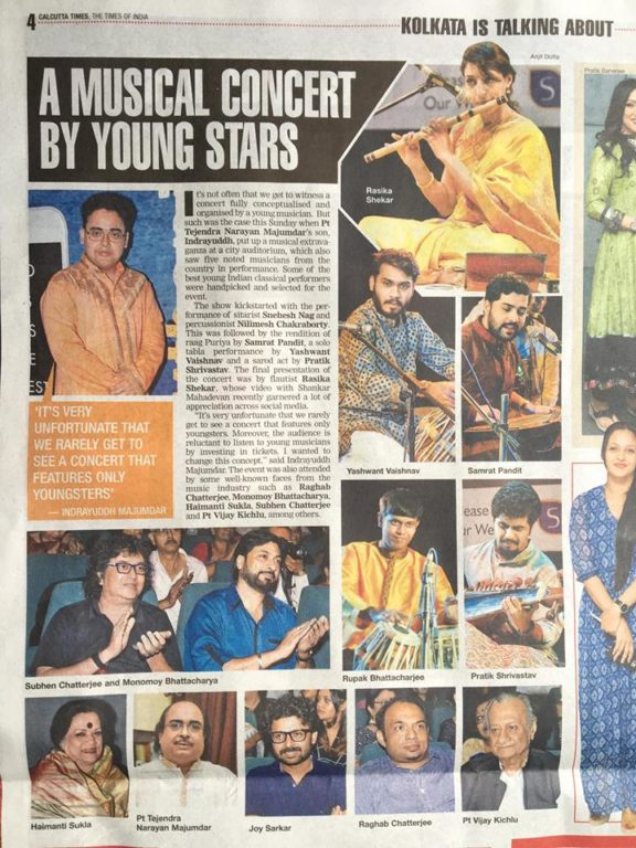 Calcutta Times 2016
