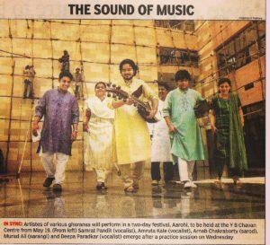 Festival Aarohi - at YB Chavan Centre
